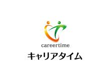 careertime キャリアタイム